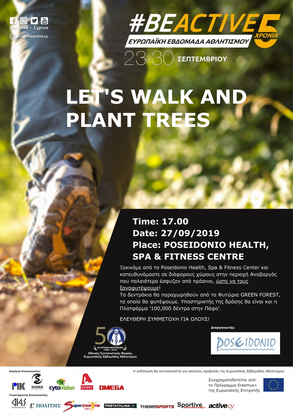 LET'S WALK AND PLANT TREES!